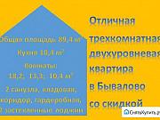 3-комнатная квартира, 89 м², 3/6 эт. Вологда