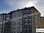 3-комнатная квартира, 130 м², 9/10 эт. Нальчик
