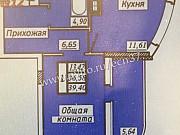 1-комнатная квартира, 39 м², 3/10 эт. Иваново