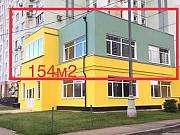 Сдам 154м2 под ресторан/кальянную Собственник Москва