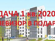 2-комнатная квартира, 42 м², 5/8 эт. Уфа