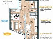 1-комнатная квартира, 54 м², 8/16 эт. Рязань