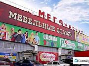 Сдам торговую площадь под мебель Томск
