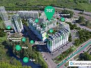 1-комнатная квартира, 26 м², 2/9 эт. Кемерово