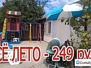 Комната 18 м² в 4-ком. кв., 1/1 эт. Витязево
