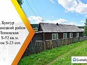 Дом 51.4 м² на участке 23 сот. Новокузнецк