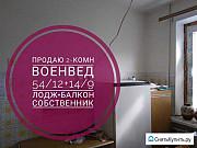 2-комнатная квартира, 54 м², 5/9 эт. Ростов-на-Дону