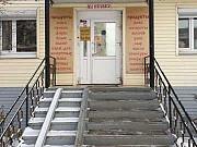 Торговое помещение, 43 кв.м. Чусовой
