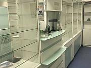 Сдаётся аптека Бирюлево Западное Москва