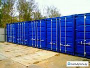 Надежный складской контейнер, 15 кв.м. Москва
