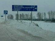 Участок 500 сот. Казань