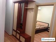 3-комнатная квартира, 64 м², 8/17 эт. Щербинка