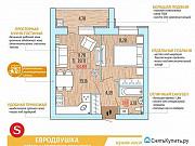 1-комнатная квартира, 43 м², 10/10 эт. Рыбное