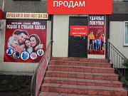 Продается магазин 60 кв. м Карасук