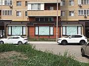 Помещение свободного назначения, 352 кв.м. Астрахань