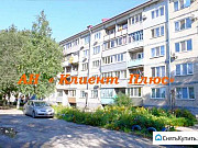 1-комнатная квартира, 32.7 м², 5/5 эт. Спасск-Дальний