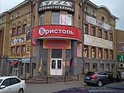 Сдам площадь свободного назначения Киров