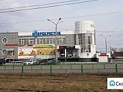 Помещение свободного назначения, 2005 кв.м. Новокузнецк