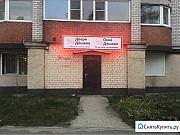Аренда части помещения 15 кв.м общая площадь 68 кв Воронеж