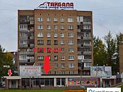 Аренда помещения в центре города Сыктывкар