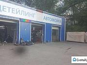 Продам автомойку Михайловск