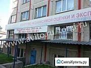 Офисное помещение, 456.8 кв.м. Сургут
