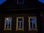 Дом 62 м² на участке 3 сот. Кострома