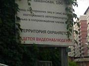 Гараж 30 м² Краснодар