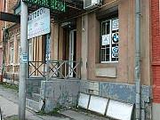 Магазин Владикавказ