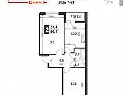 2-комнатная квартира, 56.2 м², 24/25 эт. Одинцово