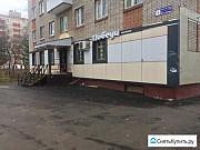 Продается помещение свободного назначения, 79.4 кв.м. Нижнекамск