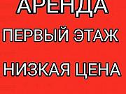 ТЦ Олимп Новый Уренгой