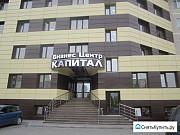 Офисное помещение, 30.8 кв.м., 6 этаж Сургут
