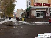 Помещение свободного назначения, 165 кв.м. Томск