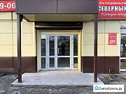 Помещение свободного назначения, 360 кв.м. Череповец