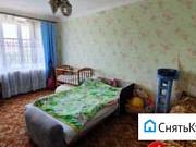 1-комнатная квартира, 36.1 м², 3/4 эт. Магадан