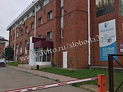 Офис 17 кв.м. Иркутск