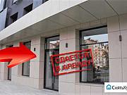 Помещение на 1-ом этаже с отдельным входом, 75 кв.м. Саратов