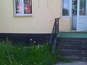Помещение свободного назначения, 40 кв.м. Великий Новгород