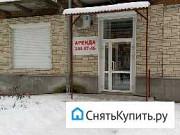 Офис в центре Пермь