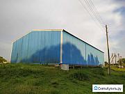 Продается здание металлоконструкция, сендвич панел Знаменск