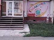 Помещение свободного назначения, 80 кв.м. Саратов