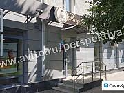 Продается торговое помещение на Проспекте Уфа