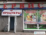 Торговое помещение, 8.5 кв.м. Комсомольск-на-Амуре