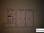 2-комнатная квартира, 46 м², 1/5 эт. Магадан