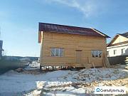 Дом 192 м² на участке 11 сот. Киров