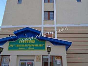 Офисное помещение, 490 кв.м. Тобольск
