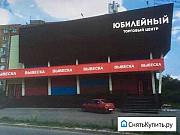 Торговое помещение, 750 кв.м. Владимир