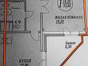 1-комнатная квартира, 53.5 м², 7/9 эт. Рождествено