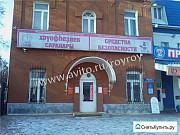 Торговое помещение, 116.8 кв.м. Ленина 67 Уфа